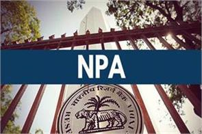 npa crisis of banks is not visible now