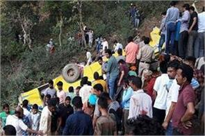 himachal government directives to stop school bus accidents