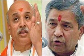 now togadia and tiwari opened against the bjp morcha