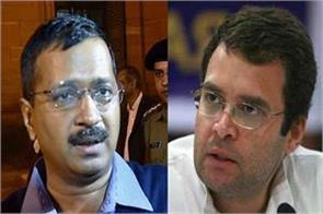 can congress and aap combine in delhi