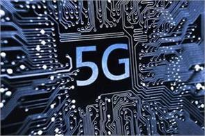get ready to launch 5g service