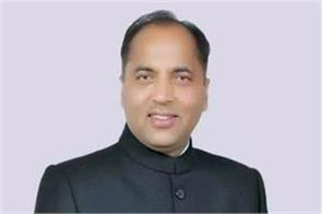 himachal government stuck in the vortex of failures