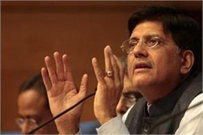 we are committed to keeping fiscal deficit down to 3 3 percent goyal