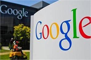 eu on google in anti trust case may impose  11 billion penalty