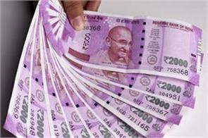 revenue worry for the central government in the election year