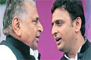 akhilesh and mulayam evacuated the bungalow after order of sc