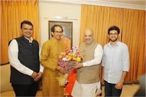 uddhav thackeray and amit shah meeting two hours
