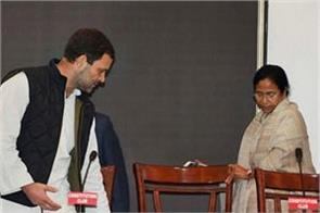 mamta walks with rahul
