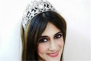 case of murder of delhi major wife
