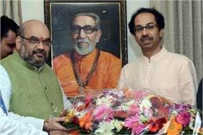 amit shah meets uddhav thackeray today