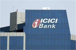 icici bank said 31 complaints about loan accounts