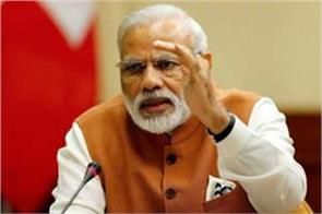 bjp worried about for south india