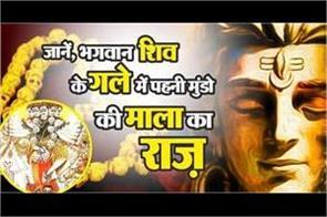 religious story of bhagwan shiva