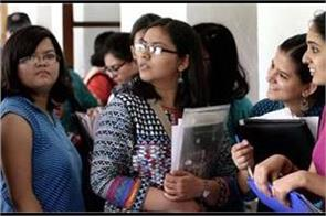 start of admission process for ma in weimense gender studies in ignou