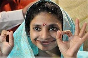 geeta can be switched on 7 8 june invited to the candidates