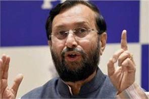 no doctorate for plagiarised phd thesis javadekar