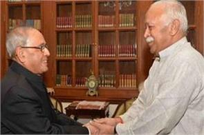 union congress pranab mukherjee jawaharlal nehru