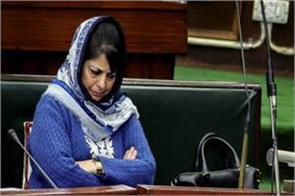 mehbooba s fate was decided in the meeting of surajkund
