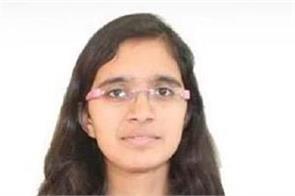 sudisha get a scholarship of 3 8 million will go to the usa