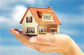 advisory committees created by government to solve problem of home buyers