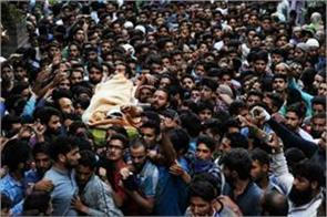 now terrorist funeral will not in kashmir