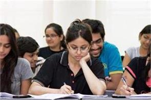 big recruitment for coaching centers school time can not be taken in class