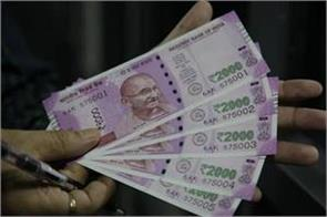 after sbi pnb icici bank raises interest rates expensive loans