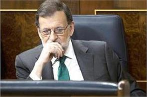 spain pm admits defeat ahead of no confidence vote