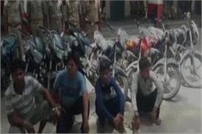 up police arrest four thieves who steal cars 10 motorcycles recovered