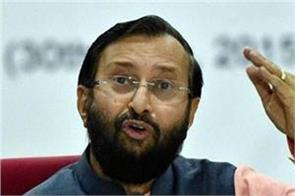 bravery story will get place in the book for emergency javadekar