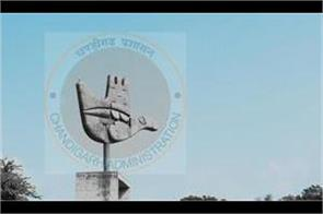 consumer commission rejected the appeals of chandigarh administration