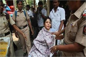 indrani mukherjee gets leave from hospital