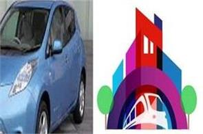 officer to run electric vehicle in gururgram