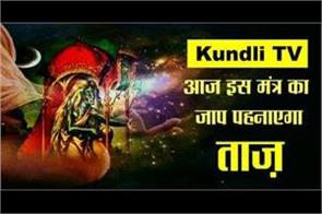 dhumavati jayanti chant this mantra