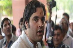 varun gandhi speaking at sultanpur is getting mixed up in politics