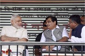 modi gadkari shocks
