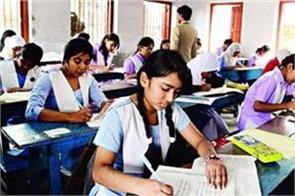 ssc exam students exam