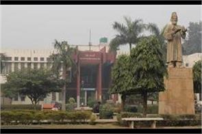 jamia launches new course