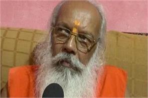 ayodhya saints warn bjp