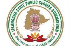 telangana state public service department