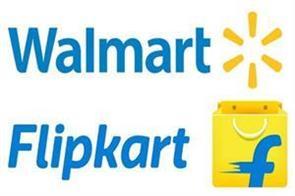 walmart flipkart deal details explain it department