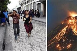 guatemala s fuego volcano eruption leaves 6 dead and 20 injured