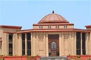 chhattisgarh hc allows 39 test takers to join pscs main exam