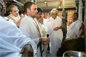rahul mansarovar yatra controversy