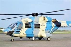 maldives wants india to remove its gifted chopper from his country