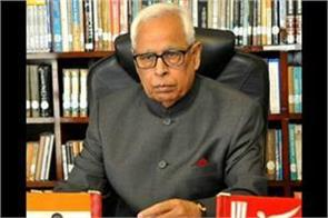 vohra will remain the governor post