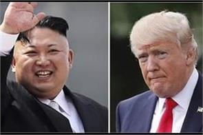 us reveals time for historic meeting betweentrump kim