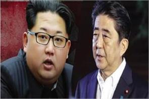 kim jong can meet japanese pm after trump