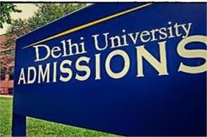 admission to students due to cbse s digital mark sheet