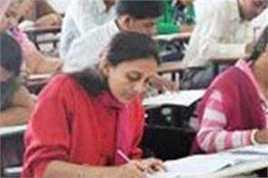central teacher eligibility test will be held on 16th september